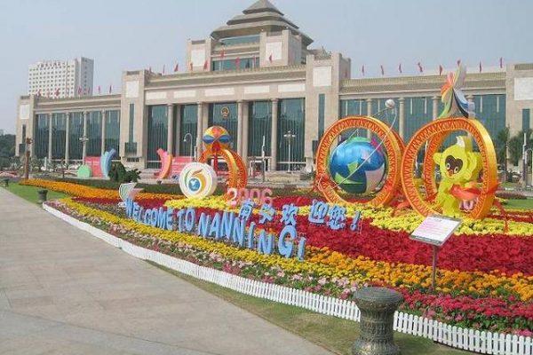 Quảng Tây, Trung Quốc