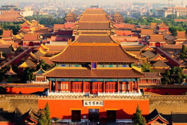 Trung Hoa Huyền Bí